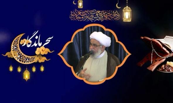 سحر ماندگار۲۹/ تلطیف روح انسان بعد از ماه مبارک رمضان