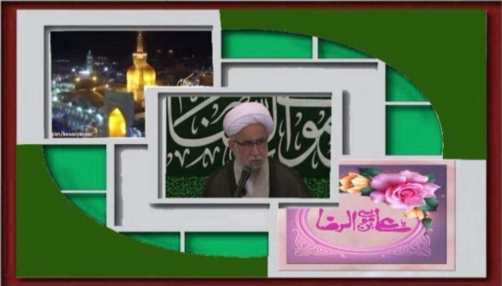 کلیپ/ قطعا «مشهد» دارالشفاء آلالله است