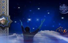 رو به آسمان (۱۷)/ عدالت و مساوات