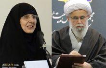 پیام تسلیت دبیرکل مجمع جهانی اهلبیت(ع) به مناسبت ارتحال دکتر کرمانی