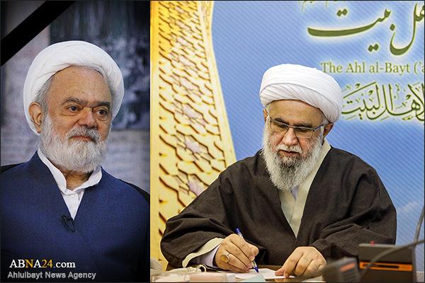پیام تسلیت دبیرکل مجمع جهانی اهلبیت(ع) به مناسبت درگذشت حجت الاسلام اژه ای