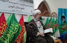 بیانیه گام دوم رهبر انقلاب، راهبرد اساسی آینده کشور است