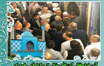 تصاویر/ مراسم تودیع ومعارفه رئیس مرکز اسلامی هامبورگ