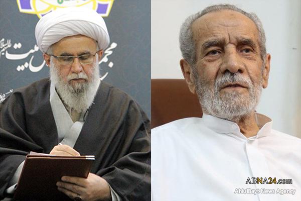 پیام تسلیت آیتالله رمضانی به مناسبت درگذشت حاج محمد عرب