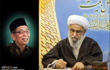 پیام تسلیت دبیرکل مجمع جهانی اهل بیت(ع) به مناسبت درگذشت اندیشمند بزرگ شیعه در اندونزی