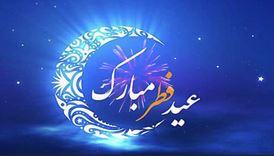 رو به آسمان (۳۰)/ عید فطر