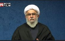 دعوت «آیت الله رمضانی» از مردم برای حضور پرشور در انتخابات