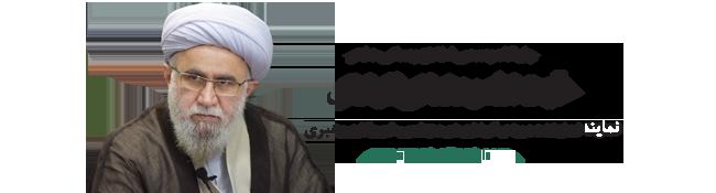 » امضای تفاهمنامه همکاری بین مجمع جهانی اهل بیت(ع) و جامعه المصطفی(ص) العالمیه